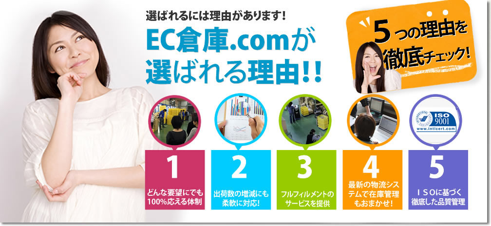 top_icatch2